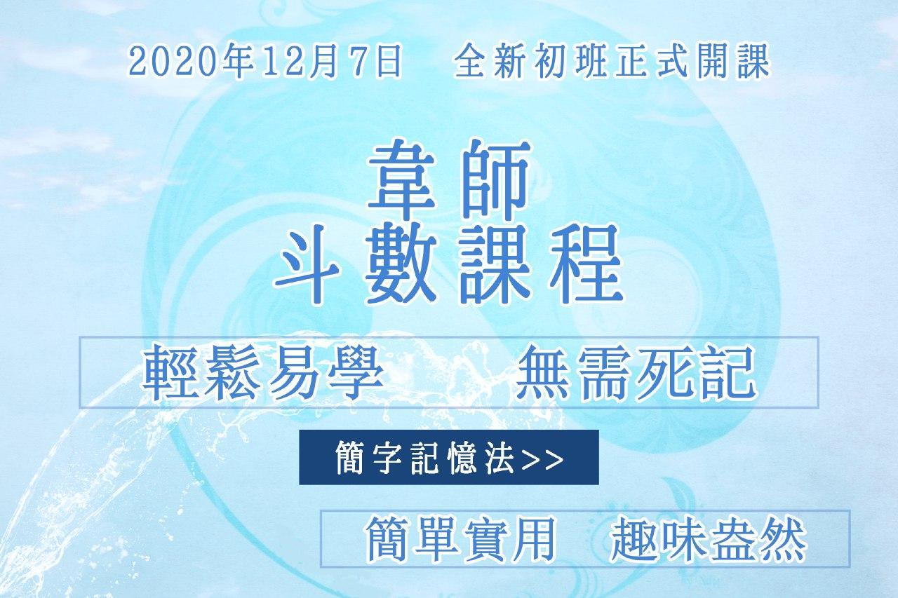 photo_2020-10-14_10-58-44